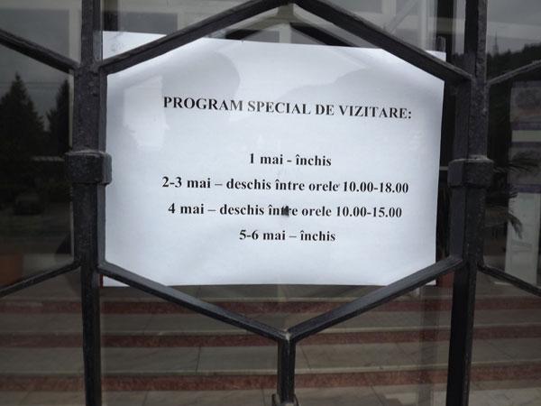 program-special