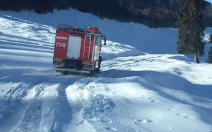 pompieriiarna-415x260